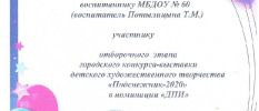 Грамота Данил Б